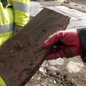 Inscribed brick